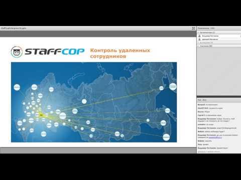 Staffcop enterprise torrent