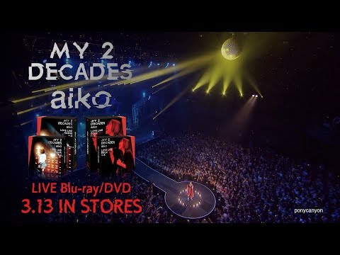 aiko 『 My 2 Decades』 3.13 In Stores / 30sec Spot