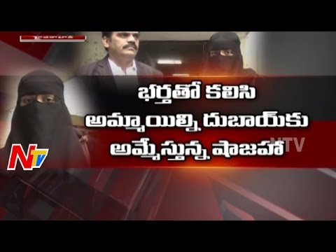 Police Bust Gang Cheating Women In Hyderabad | Dubai Jobs Flesh Trade | NTV