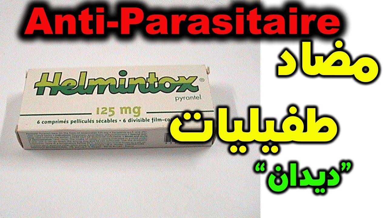 Helmintox tabletta. Tabletták férgek helmintox