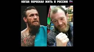 Фото Знаменитости которые переехали в РОССИЮ! Заезды в России