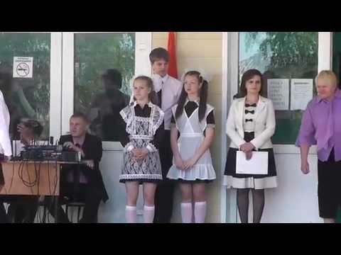 г Жердевка выпускники 2015г