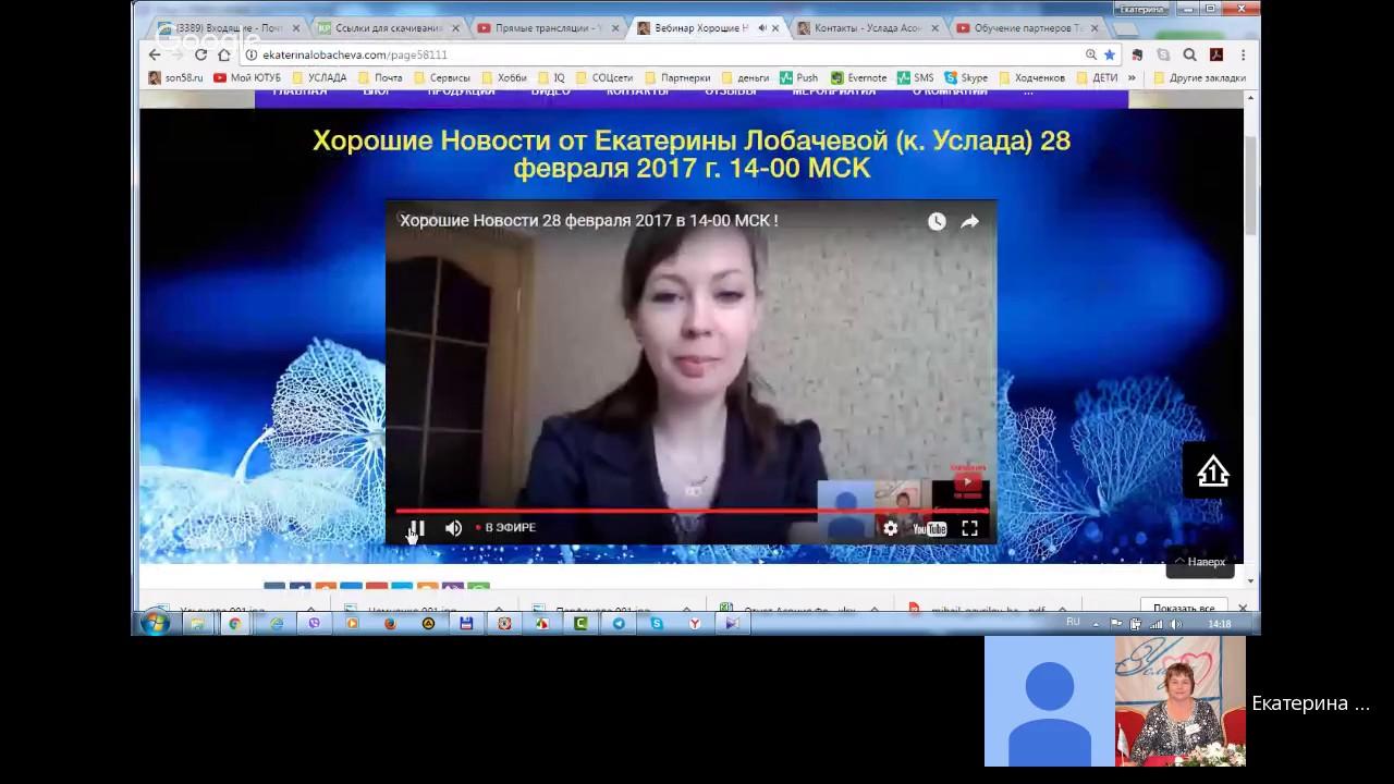 Новости об министерстве обороны россии