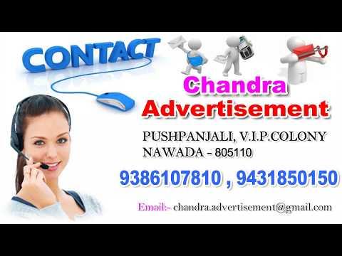 Outdoor Advertising in Bihar - Hoarding Ads, Unipole Advertisement, Mobile Van Advertising company