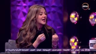 عيش الليلة - دنيا سمير غانم: مشاكل ايمي في حياتها