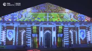 Световое шоу в Москве, посвященное ЧМ-2018