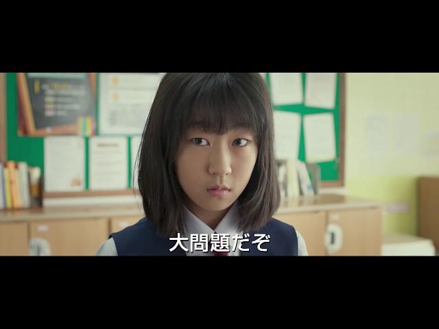 映画『飛べない鳥と優しいキツネ』予告編