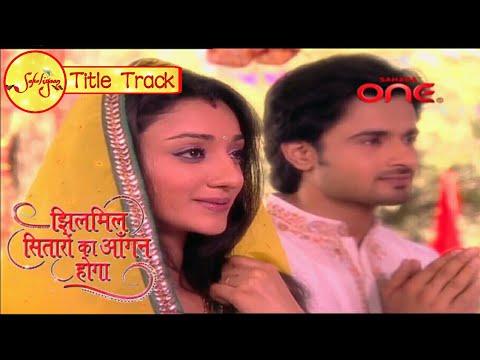 Jhilmil Sitaaron Ka Aangan Hoga   Title Track   Shreya Jha