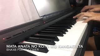 Mata Anata no Koto wo Kangaeteta BNK48 Piano Cover