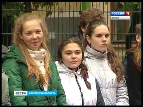 Новая спортивная площадка на территории школы № 33 (ГТРК Вятка)