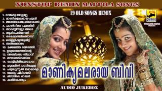 Malayalam Nonstop Remix Mappila Songs | Manikya Malraya Beevi | Old Mappila Pattukal | Jukebox