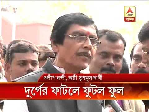 By- Election result ( Baharampur, Murshidabad)