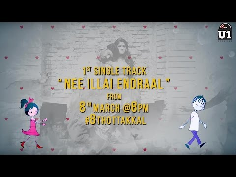 Nee Illai Endraal (Official Song Promo) -...
