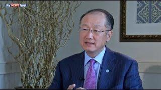 لقاء مع رئيس مجموعة البنك الدولي