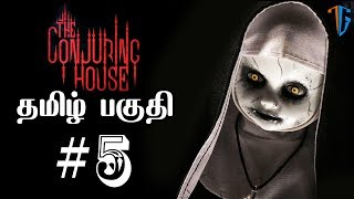 🔴 Live  The Conjuring House Part 5 Horror Game  TAMIL GAMES