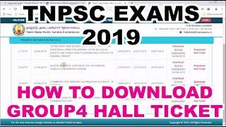TNPSC Group 4 Hallticket download | TNPSC Exams