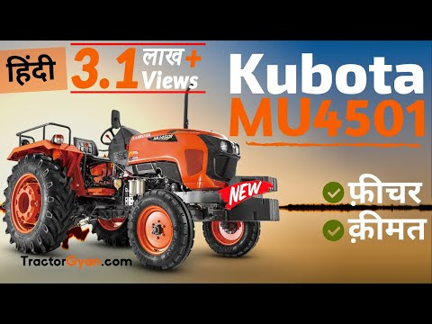Buy and Sell Tractor in India and Compare New Tractors Price