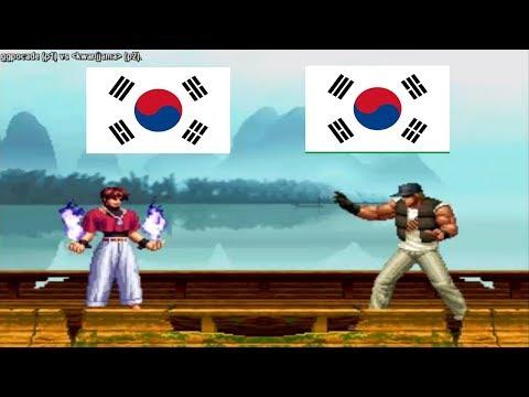 Kof 98 - ggpocade (south korea) VS kwanjjama (south korea) Fightcade