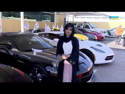 CUC and Emirates Down Syndrome Association at Dubai Parks & Resorts with Sama Dubai and Dubai Police