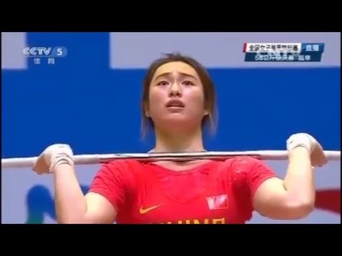 2016 China Weightlifting Olympic Trials 58 kg C +Jerk