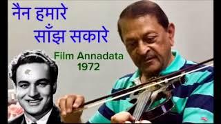 Nain Hamaare Saanjh Sakaare-Karaoke Violin Cover-अन्नदाता-1972