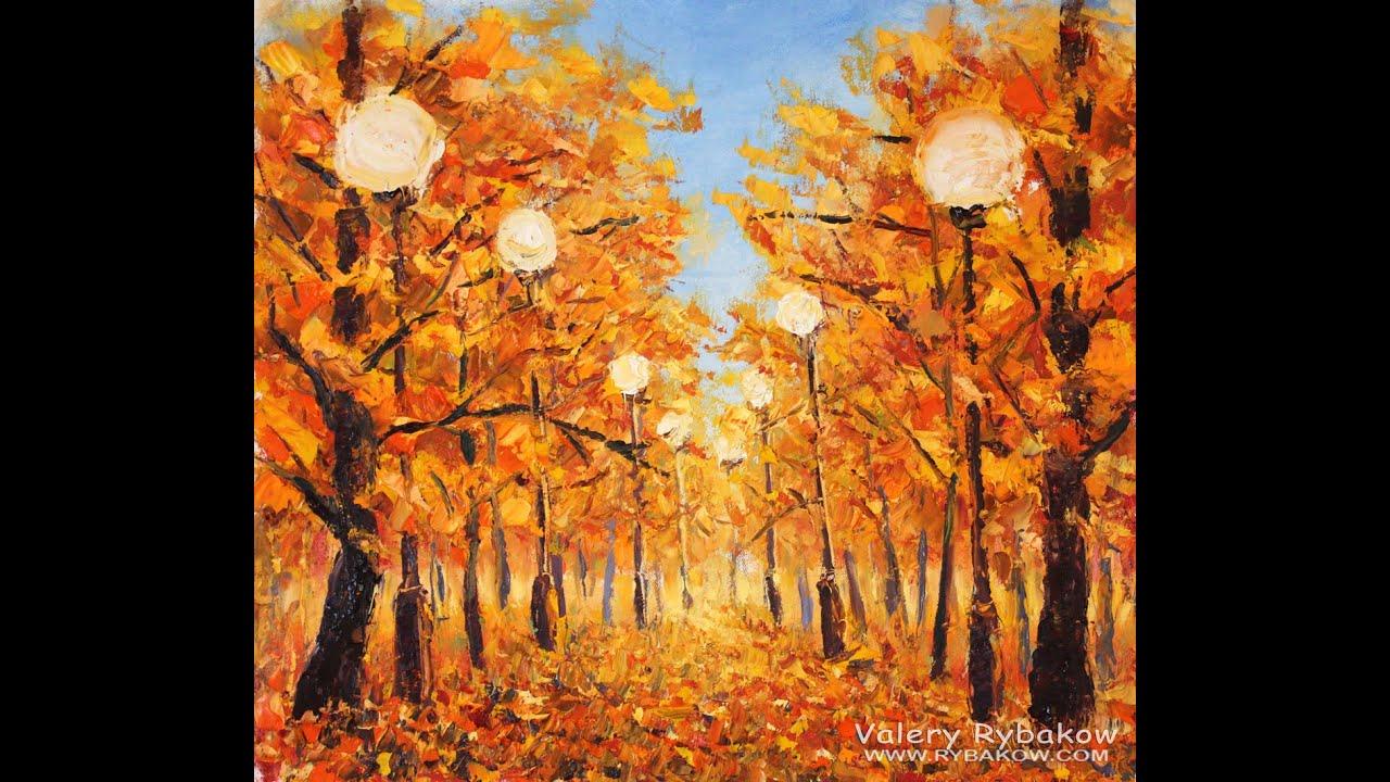 Осень картинки пейзаж