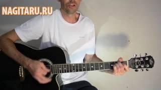 Прыгай вниз - Песня под гитару в 4 простых аккорда!