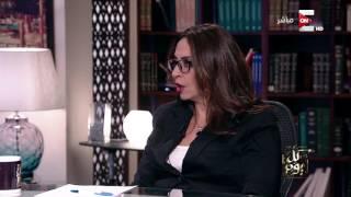 ريهام بغدادي لـ كل يوم: هناك لجنة بمركز أسوان تقوم بدراسة الحالات وتراعي لمن تكون الأولوية