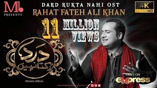 Download Dard Rukta Nahi OST | Rahat Fateh Ali Khan | Rock Version | Official 4K Video