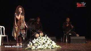 ناي البرغوثي | راجعين يا هوا | www.ehna.tv