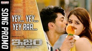Watch & Enjoy Yey Yey Yey Raa Promo Song From ISM Movie . Starring ...