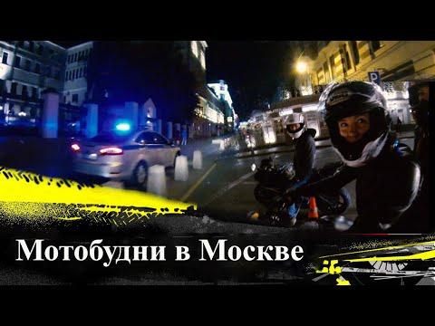 Мотопокатушки по Москве / активация режима Slick на BMW S1000RR HP4/ девушка на мото