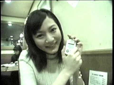 SEGA DREAMCAST PROMO JAPAN VHS TAPE 1998