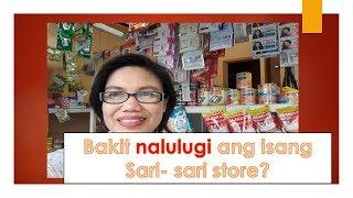 bakit nalulugi ang isang sari-sari store?