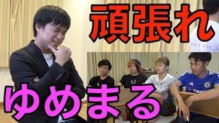 【失敗→即クビ】東海オンエアに東海オンエアクイズ!!!