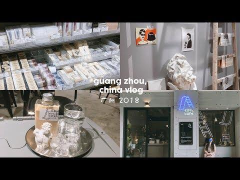 Guangzhou · China vlog 广州网红店打卡🎡🇨🇳 | Y.🌙