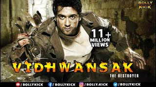 Vidhwanshak Full Movie | Hindi Dubbed Movies 2019 Full Movie | Surya Movies | Action Movies
