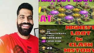 (HINDI) HOW TO FIND BIG LOOT EVERY TIME IN CLASH OF CLANS/coc loot kaise kre th-10 per