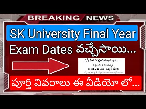 Mystery In Krishnadevaraya University Scam Off The Record Youtube