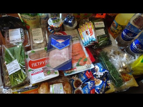 Закупка продуктов в АШАНе 🤑  Цены в Москве.