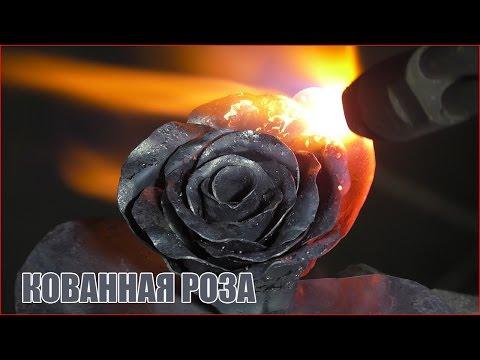 Роза из  металла | Кованые розы Своими руками