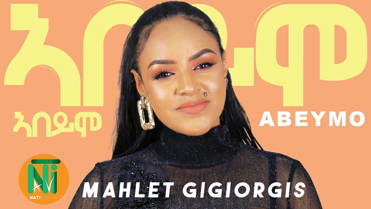 Nati TV - Mahlet Gebregiorgis l Abeyimo {ኣበይሞ} - New Ethiopian Tigrigna Music 2020 [Official Video]
