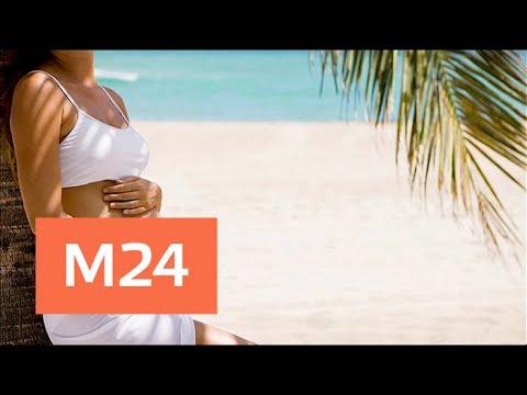 Как беременным оформить страховку на отдых за границей - Москва 24