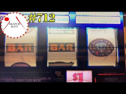 review-2x3x4x-white-ice-slot-machine-@-san-manuel-casino-赤富士スロット,-スロットマシン