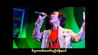 Minn Thee Lar Mel By Kyaw Thiha,The Best Of Melody World 2008 Myanmar