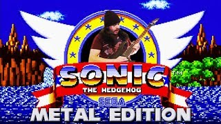 SONIC THE HEDGEHOG 1 - METAL MEDLEY COVER! || PirateCrab