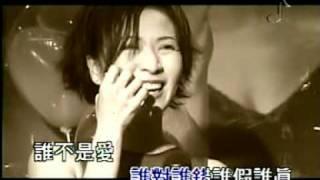 1998年【我愛過的人我現在還愛】MV