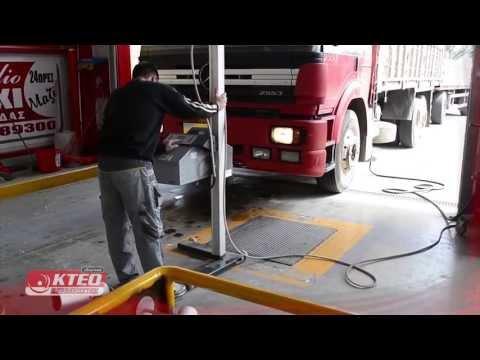 KTEO Βαρδακώστας - Βαρέα Οχήματα