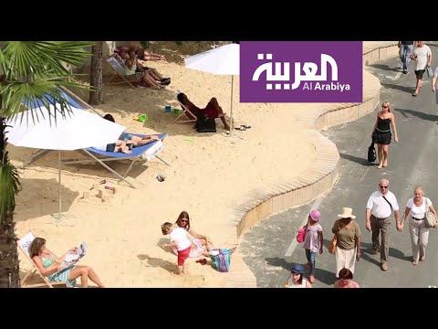 صباح العربية | نهر السين الباريسي يتحول إلى شاطئ رملي  - نشر قبل 2 ساعة
