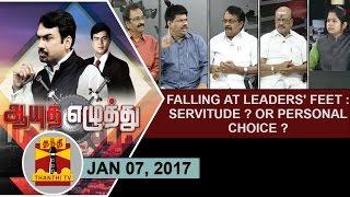 Aayutha Ezhuthu 07-01-2017 – Thanthi TV Show